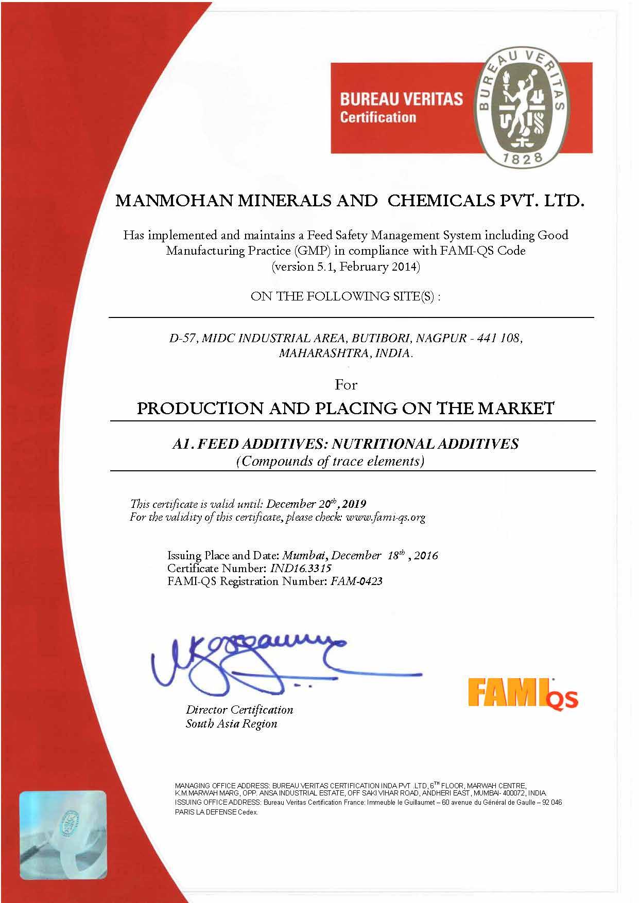 FAMI-QS CERTIFICATE 2016-19