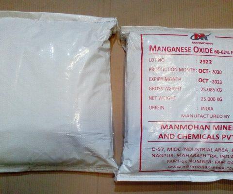 photo 25 kg bag copy